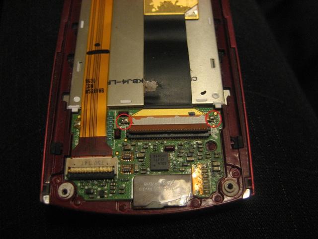 Получается две части: часть с экраном и передняя панель основного блока