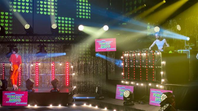 Video: pašmāju virtuālo ballīti satricina dibentiņu kratītāju šovs
