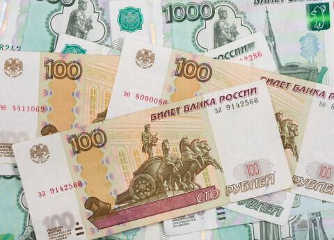 Krievijas rubļa vērtība sarukusi līdz četros gados zemākajam līmenim