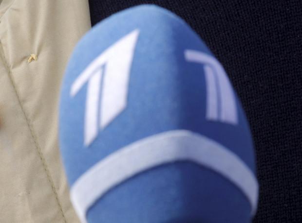 Martā, iespējams, tiks likvidēts Pirmā Baltijas kanāla Ziņu dienests